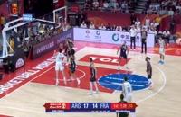 هایلایت بازی آرژانتین - فرانسه (کامل)؛ جام جهانی بسکتبال چین 2019