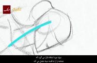 تکنیک های طراحی فرم گردن انسان