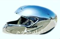 فروش دستگاه مخمل پاش و فانتاکروم در مهاباد 02156571305