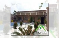 باغ ویلای لاکچری در لم آباد ملارد کد 1538