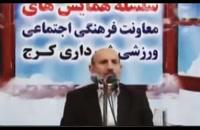 ???? معجزه سیاهدانه در درمان بیماری های صعب العلاج از جمله سرطان«پروفسور خیراندیش، پدر طب سنتی ایران