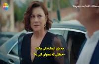 دانلود قسمت 6 سریال ترکی عشق میگریاند - Ask Aglatir با زیرنویس چسبیده