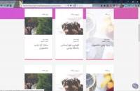 قالب HTML شخصی و نمونه کار   سنترال فایل