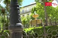 گرانادا اسپانیا - Granada - تعیین وقت سفارت ویزاسیر