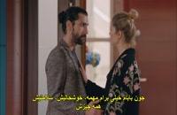 قسمت 14 سریال کلاغ سیاه kuzgun با زیرنویس فارسی