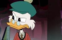 انیمیشن ماجراهای داک(ف1-ق12)دوبله DuckTales 2017