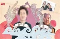 سریال کره ای My Husband Got a Family قسمت 67