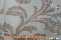 کاغذ دیواری پذیرای از آلبوم کاغذ دیواری NASHVILLE