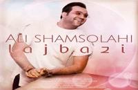 Ali Shamsolahi Lajbazi