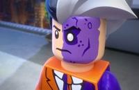 تریلر انیمیشن LEGO DC: Batman – Family Matters 2019
