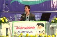 سخنرانی استاد رائفی پور - حکومت علوی (جلسه 1) - 1391.3.14 - مشهد