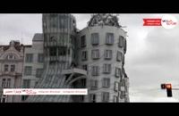 خانه رقصان جمهوری چک Dancing House - تعیین وقت سفارت چک با ویزاسیر