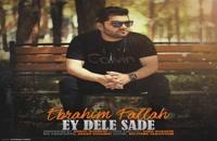 Ebrahim Fallah Ey Dele Sade