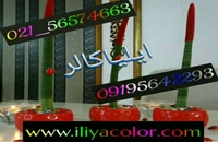 فروشنده انواع دستگاه مخمل پاش 09195642293 ایلیاکالر