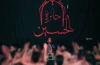 شعر جلسه حائره الحسین علیه السلام