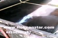 اکتیواتور هیدروگرافیک,دستگاه واترترانسفر02156571497