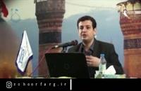 مدعیان دروغین با سخنرانی استاد علی اکبر رائفی پور
