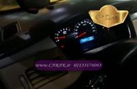 ریمپ ایسیو | تقویت خودرو MVM530