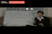 آموزش تئوری موسیقی - www.1118file.com