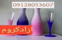 /مواد اولیه دستگاه استیل پاش 02156571305