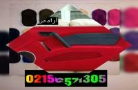 *دستگاه آبکاری شرکت آرادکروم 02156571305