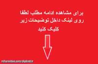 عکس غیر متعارف از المیرا دهقانی بازیگر نقش یاسمن در سریال لحظه گرگ و میش | بی حجاب بدحجاب بدون روسری