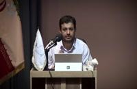 سخنرانی استاد رائفی پور با موضوع آسیب شناسی مهدویت - تهران - 1397/05/11