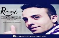 Alireza Shams Royayi