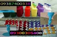 دستگاه مخمل پاش در اسلام شهر 09300305408گلد فلوک