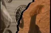 Vay Bana-Sinan Ozen