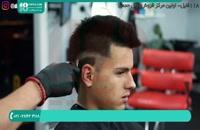 آموزش گام به گام آرایشگری مردانه