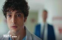 دانلود قسمت 8 سریال ترکی Mucize Doktor دکتر معجزه با زیرنویس فارسی