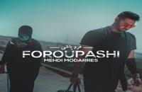 Mehdi Modarres Foroupashi
