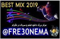 میکس عاشقانه رضا بهرام2019