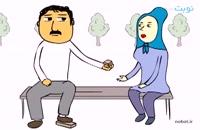 انیمیشن جدید سوریلند -پرویز و پونه - مراسمهای جدید، تولد در اینستاگرام!!
