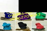 آموزش مخمل پاش 09195642293