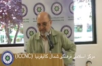 شرح دفتر نخست مثنوی دکتر عبدالکریم سروش جلسه 44