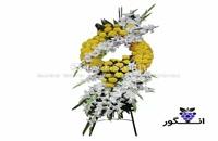 تاج گل اصفهان