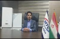 فروش پکیج رادیاتور ایران رادیاتور در شیراز - پکیج شوفاژ دیواری بوتان مدل پارما parma 22rsi