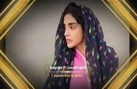 دانلود Full HD قسمت 24 سریال ممنوعه (کامل) (رایگان) | دانلود قسمت بیست و چهارم ممنوعه با لینک مستقیم