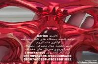 دستگاه مخمل پاش وابکاری فانتاکروم کارینو 02136472306
