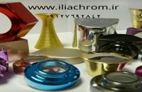 ایلیاکروم تولید کننده دستگاه فانتاکروم پاششی/ابکاری صنعتی 09127692842