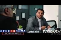 دانلود رایگان فیلم رحمان 1400 (کامل)