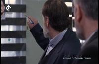 دانلود سریال بوی باران قسمت 59 پنجاه و نهم