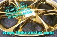 فروش دستگاه فانتاکروم/تولید دستگاه فانتاکروم/سازنده دستگاه فانتاکروم 02156571497