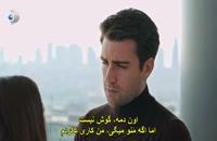 دانلود قسمت 21 عشق نمایشی - Afili Ask با زیرنویس چسبیده