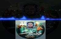 """ترانهٔ """" خاطرت تخت """" _ محمّد علیزاده"""