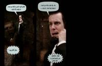 Max Payne Farsi Android