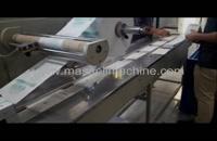 دستگاه بسته بندی دستکش پزشکی