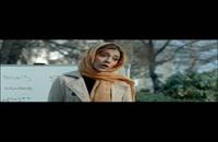 فیلم طنز جدید کلمبوس / پیرمرده عاشق خانم معلمش شده، چه چشمکی میزنه!!